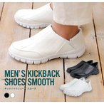 メンズ スニーカー スリッポン ナースシューズ 介護士 ヘルパー 白 黒 合皮 PU 作業靴 キックバック 男性 紳士 foft507