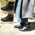 ショッピングウエッジソール 超軽量 ブーツ レディース ショート ボア やわらかい 痛くない レディース 靴 ウエッジソール スエード 黒 3E ファー ムートンブーツ htc541-143 送料無料