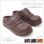 レディース サボ サンダル クロッグ 厚底 シャーリング ナチュラル シンプル 履きやすい おでこ靴 kk4096