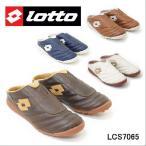 メンズ クロッグサンダル ロット Lotto ペナルティーカラーSS3 ktcs7065
