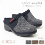 レディース サボ サンダル クロッグ 厚底 ツィード ナチュラル シンプル 履きやすい おでこ靴 tayt8827