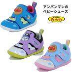 子供靴 スニーカー アンパンマン バイキンマン ベビー キッズ キャラクター シューズ 靴 男の子 女の子 tmapmb25