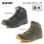 HI-TEC ハイテック トレッキング ブーツ アウトドア シューズ メンズ 登山靴 ハイキング 防水 ハイカット tmhtvlite 送料無料