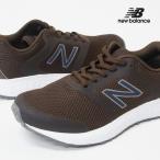 ランニングシューズ メンズ ニューバランス newbalance ME420 ジョギング フィットネス トレーニング 男性用 4E幅 スニーカー カジュアル 靴 父の日 tmnbme420
