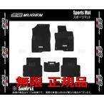 【新品】 無限 スポーツマット (ブラック) レジェンド ハイブリッド KC2 JNB 15/1〜 (08P15-XMT-K0S0
