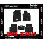 【新品】 無限 スポーツマット (ブラック) シャトル ハイブリッド GP7/GP8 LEB-H1 15/5〜 (08P15-XMV-K0S0-BK