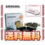 DIXCEL ディクセル M type (前後セット) ミニ MINI (ミニ クーパー/LCI) MF16/SU16 (R56) 07/2〜14/4 (1211854/1254290-M