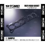 TOMEI 東名パワード メタルヘッドガスケット (φ87/1.5mm) スカイライン R33/R34/ER33/ECR33/ENR33/ER34/ENR34 RB25DE/RB25DET (1312870151