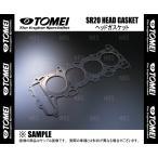 TOMEI 東名パワード メタルヘッドガスケット (φ87/1.2mm) 180SX S13/RPS13 SR20DET/SR20DE (1331870121