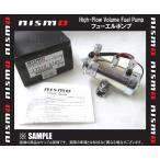 NISMO ニスモ ハイフローボリューム フューエルポンプ キャブレター車用 (キャブ・電磁ポンプ) (17010-A7601