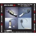 NISMO ニスモ ハイフローボリューム フューエルポンプ スカイラインGT-R R32/BNR32 RB26DETT (17042-RR581