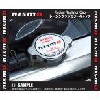 NISMO ニスモ レーシング ラジエターキャップ シルビア S14/CS14/S15 93/10〜 (21430-RS013
