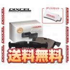 【新品】 DIXCEL Premium type (前後セット) ルノー ルーテシア/クリオ RK4M/RK4MC 06/3〜13/9 (2213973-1350571-P