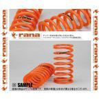rana ラーナ レーススプリング (直巻き) ID65mm 160 N/mm 16.33 kgf/mm 150mm 1180kg 72mm 2本セット (25-150-65-160