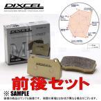 【新品】 DIXCEL M type (前後セット) クラウン マジェスタ URS206 09/3〜13/9 (311532-315486-M