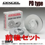 【新品】 DIXCEL PD type ローター (前後セット) RX-7 FC3S/FC3C 85/10〜91/11 (3512553-3552674-PD