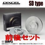 【新品】 DIXCEL SD type ローター (前後セット) RX-7 FC3S/FC3C 85/10〜91/11 (3512553-3552674-SD