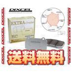 DIXCEL ディクセル EXTRA Cruise (前後セット) レガシィ ツーリングワゴン STI BP5 05/8〜09/5 ブレンボ (361077/325499-EC