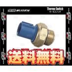 無限 ムゲン サーモスイッチ シビック EK4 B16A 95/9〜00/9 (37760-XK5-00N0