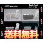 【新品】 無限 スポーツペダル (MT) アコード ユーロR CL1 H22A 01/5〜02/10 MT (46545-XG5-K2S0