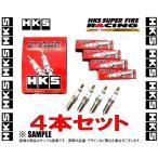 HKS エッチケーエス レーシングプラグ (M40i/ISO/8番/4本) シルビア S13/PS13/KPS13/S14/CS14/S15 SR20DE/SR20DET 91/1〜 (50003-M40i