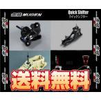 【新品】 無限 クイックシフター S660 JW5 S07A 15/4〜 6MT (54000-XNA-K0S0
