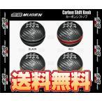 【新品】 無限 カーボンシフトノブ (ブラック) S660 JW5 S07A 15/4〜 6MT (54102-XLT-K2S0-BK