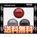 【新品】 無限 シフトノブ (レッド) シビック type-R FK2 K20C 15/12〜 6MT (54102-XLT-K4S0-RD