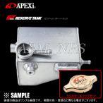 【新品】 APEX GTspec.リザーバータンク & ラジエターキャップ セット マークII JZX90/JZX100 1JZ-GE/1JZ-GTE 92/10〜00/9 (573-A002-591-A001