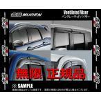 【新品】 無限 ベンチレーテッドバイザー ステップワゴン スパーダ RP3/RP4 L15B 15/4〜 (72400-XNB-K0S0