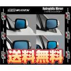 【新品】 無限 ハイドロフィリックミラー アコード ハイブリッド CR6 LFA 13/6〜 (76200-XMJ-K0S0