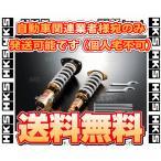 HKS エッチケーエス ハイパーマックス MAX IV GT Spec-A  レガシィ ツーリングワゴン BP5/BP9/BPE EJ20/EJ25/EZ30 03/5〜(80230-AF005V