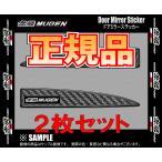 無限 ムゲン リザーバータンクカバー (オレンジ) 1個 (90000-XYL-513A