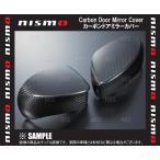 NISMO ニスモ カーボンドアミラーカバー NOTE (ノート/ニスモ/S) E12/NE12/E12改 (9637S-RNZ00