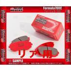 【新品】 ACRE フォーミュラ 700C (リア) インプレッサ STI GRB/GVB 07/10〜 ブレンボ (330-F700C