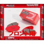 【新品】 ACRE フォーミュラ 700C (フロント) S2000 AP1/AP2 99/4〜09/9 (660-F700C