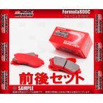 【新品】 ACRE フォーミュラ 800C (前後セット) シビック type-R FD2 07/3〜12/6 ブレンボ (689-273-F800C