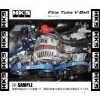 【新品】 HKS 強化 Vベルトセット レガシィ ツーリングワゴン BP5 EJ20X/EJ20Y 04/3〜09/4 (AK012-AK003