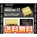 siecle シエクル MINICON α ミニコン アルファ ストーリア X4 M112S JC-DET (ターボ) 98/2〜04/4 (ALFA-03LZ