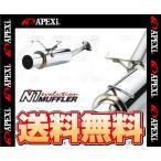 【新品】 APEX N1エボリューション フォレスター SF5 EJ20 (ターボ) 97/2〜02/2 (161AF003