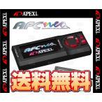 APEXi アペックス AFC neo エーエフシー ネオ CR-X デルソル EG1/EG2 D15B/B16A 92/3〜95/10 (401-A018