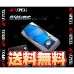 【新品】 APEX RSM-GP (レブスピードメーターGP) プリメーラ QP11/HP11/HNP11 SR18DE/SR20DE/SR20VE 95/9〜00/12 (405-A016
