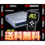 【新品】 APEX パワーFC & FCコマンダー セット インプレッサ WRX STI GC8 EJ207 98/9〜00/7 (414BF003
