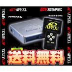 【新品】 APEX パワーFC & FCコマンダー セット アルテッツァ SXE10 3S-GE 01/5〜05/7 (414BT013