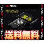 APEXi アペックス 有機EL FCコマンダー RX-7 FD3S 13B-REW 91/12〜00/9 MT (415-A030