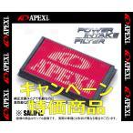 【新品】 APEX (アペックス) パワー インテーク フィルター エルグランド PE52/PNE52 VQ35DE (503-N101