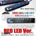 【新品】 ARKデザイン Rev-Shift Timer & HKS ターボタイマーハーネス ジムニー JA12W/JA22W K6A/F6A 95/11〜98/9 (ARKR-RS001