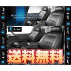 Azur アズール シートカバー ライトエース バン S402M/S412M H20/2〜 (AZ01R22