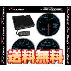Defi デフィ アドバンスBF 60φ 4点セット 油圧計/油温計/水温計/コントロールユニット 青/ブルー (DF10203-DF10403-DF10503-DF07703