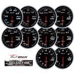 Defi デフィ アドバンスBF 60φ 4点セット ターボ計 200kPa/油圧計/油温計/ユニット 白/ホワイト (DF09901-DF10201-DF10401-DF07703